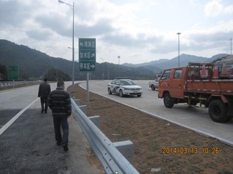 高速公路安全隐患路段排查